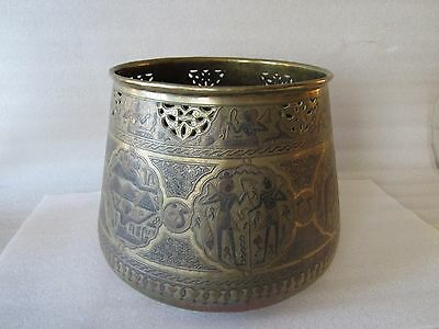 Antique Mamluk Islamic Copper Cache Pot Large Middle Eastern Jardinieres Bowl