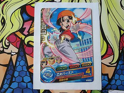 Dragon Ball Heroes Hgd3-52 Gdm3 God Mission Pan C Common Card