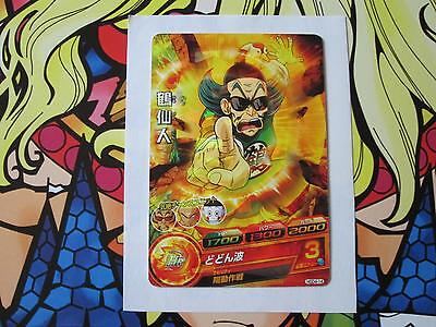 Dragon Ball Heroes Hgd4-14 Gdm4 God Mission Master Shen C Common Card