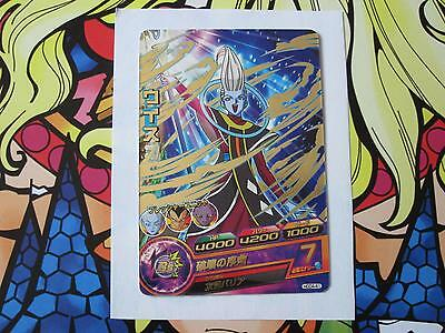 Dragon Ball Heroes Hgd4-41 Gdm4 God Mission Wiss R Rare Card