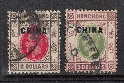 Great Britain Offices In China #13 & #14 VF Used Duo
