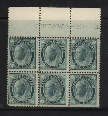 Canada #67 NH Mint Plate #1 Block Of Six