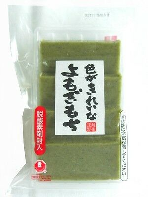 Echigoseika Colorful Wormwood aroma taste 220g Rice Cake soft baked Snacks o29