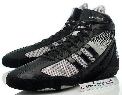 Wrestling shoes Adidas Response 3.1 (art. G96623)