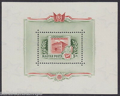 HUNGARY - 1955 Centenary of Hungarian State Printing Works MS - UM / MNH