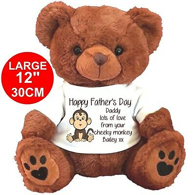 Personalised Brown Teddy Bear 25Cm Sitting Father's Day Birthday Any Occasion