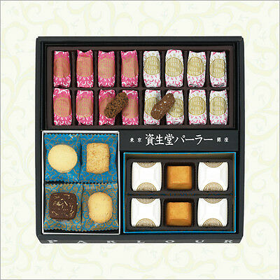 Shiseido Parlour Candy confectionery assortment B30 Delicious Cookies t17