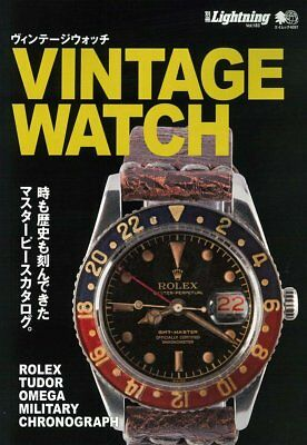 Vintage Watch book Rolex Tudor Omega Military Japanese 193page
