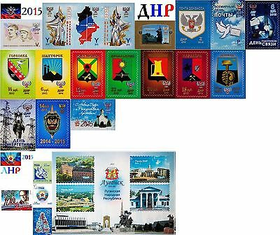 Donetsk+Lugansk People's Republics Stamps FULL Set 2015