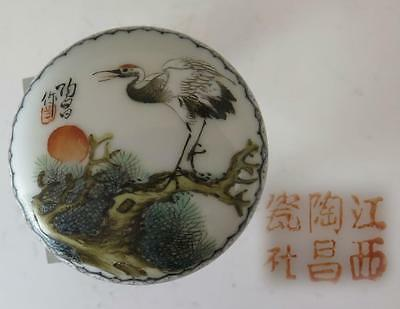 Fine Chinese Republic Period Famille Rose Porcelain Paste Box - Marked