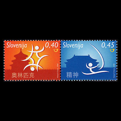 Slovenia 2008 - Summer Olympic Games Beijing Sports - Sc 755 MNH
