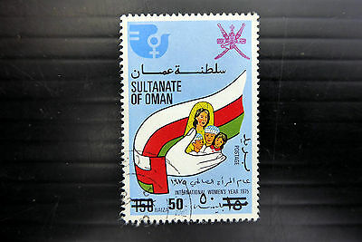 OMAN 1978 RARE Provisional Fine/Used SG213 Cat £450 NEW LOWER PRICE FP6916
