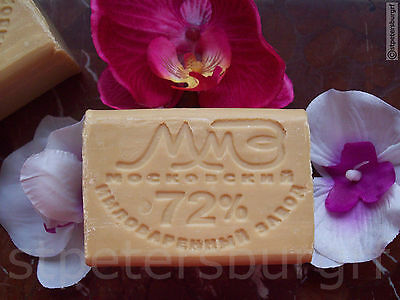 MM LARGE SOAP BAR : Vaginal Infections Genital Herpes White Yeast Candida 280gr!
