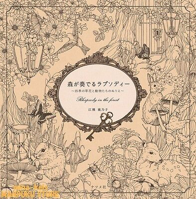 Coloring Book Rhapsody in The Forest from JAPAN F/S with tracking number NEW