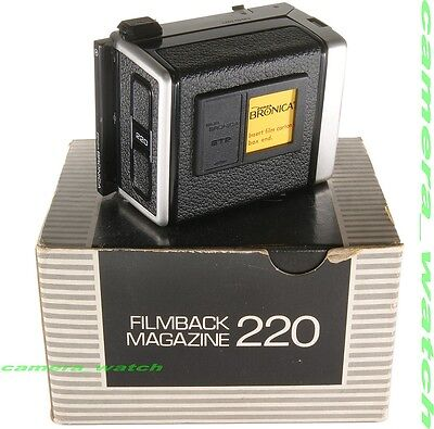 Black & Silver Limited Edition !! Zenza Bronica ETR 220 FILM BACK for ETRS ETRSi