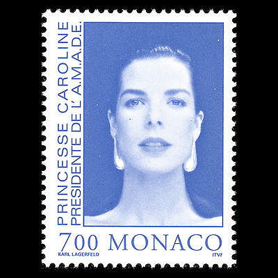 Monaco 1995 - Friends of Children General Assembly Royalty - Sc 1948 MNH