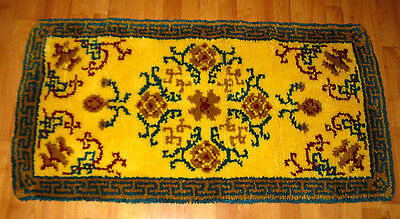 Vintage Shillcraft Handcrafted Latch Hook  Wool Rug  4 X 2' ~ Compeled