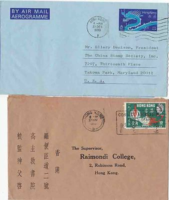 Hong Kong   Two items  Local cover and 1980 Air Letter   to USA