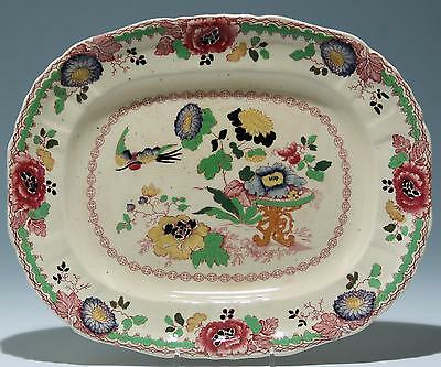 Serving Platter PERSIANA by Mason`s - 1. H. 20th C.     #17029