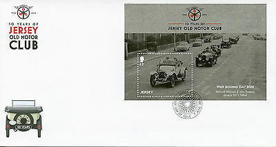 Jersey 2016 FDC Jersey Old Motor Club 1v M/S Cover Cars Boxing Day Run Stamps