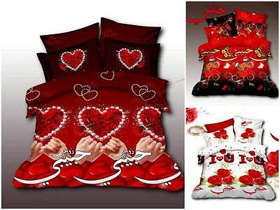 3D Bedding Set Duvet Cover Single Double King Size Best Wedding Gift Arabic Word