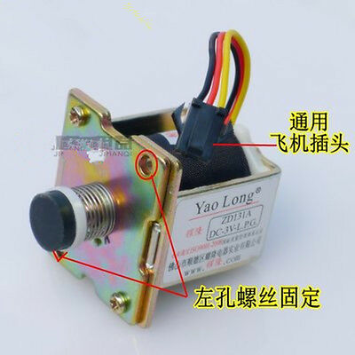 Same with ZD131A  Self Absorption Solenoid Valve for Gas Water Heater DC 3V