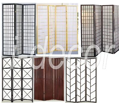 4 & 3 Panel Wood Room Divider Screen Shoji 6 Colors
