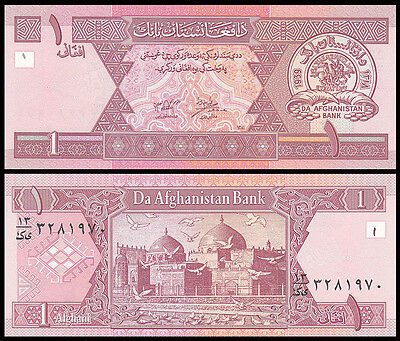Afghanistan 1 Afghani Paper Money,2002,P-64a,Uncirculated .1Pieces