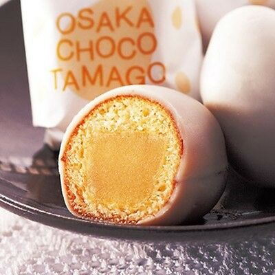Osaka White Chocolate Eggs 12pcs bite-sized Cute Sweet soft Cake wrapped F/S u79
