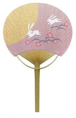 Uchiwa Japanese Hand held fan moon and rabbit  23 × 37cm made in Japan