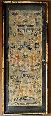 Antique Chinese Qing Dynasty Silk Hand Embroidered Embroidery in Frame