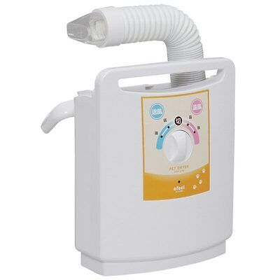 IRIS OHYAMA pet dryer white PDR-270 1004