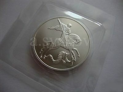 NEW! Russia 2015 SAINT GEORGE THE VICTORIOUS SILVER bullion coin 1 oz 3 Rubles