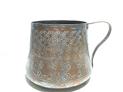 Vintage Antique Persian Islamic Tinned Copper Mug