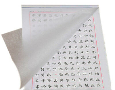7,000 Common Chinese Characters Copybook for Pen Calligraphy, Running Script