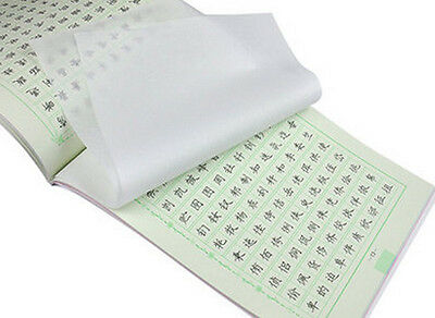 SiMaYan 7,000 Common Chinese Characters Copybook for Pen Calligraphy