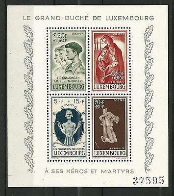LUXEMBOURG 1945 NATIONAL WAR VICTIMS FUND M/SHEET SG,MS478a U/M N/H LOT69E