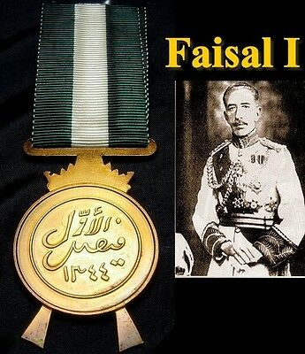 IRAQ King Faisal I  War Medal For General Service 1924  British Colonies Era