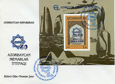 Azerbaijan 2016 FDC Union of Architects Azerbaijan 80th Ann 1v S/S Cover Stamps