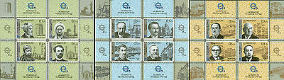 Azerbaijan 2016 MNH Union of Architects Azerbaijan 80th Ann 12v on 3 M/S Stamps
