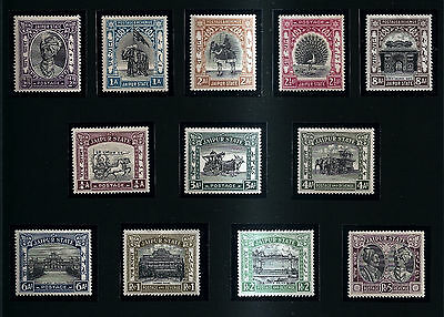 INDIAN STATES JAIPUR 1931 PICTORIAL SET MLH ¼a-5R (MNH)-VERY RARE & UNDERPRICED!