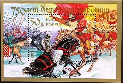 RUSSIA RUSSLAND 1992 Block 2 S/S 6059 Schlacht Peipussee Battle of the Ice MNH