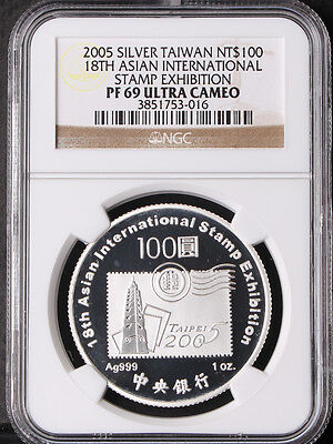 Taiwan 2005 18th Asian International Stamp Exhibition $100 Silver Coin NGC PF69