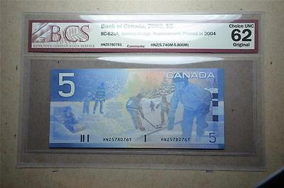 Canada $5 2004 HNZ (5.740M-5.800M) Replacement BCS Graded UNC 62