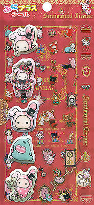 San-X Sentimental Circus Clear and Marshmallow Stickers