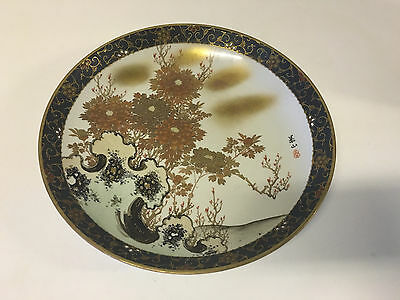 Antique Japanese Porcelain Likely Meiji Signed Low Bowl / Charger Flowers Dec.