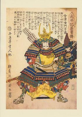Japanese Reproduction Woodblock Print  Samurai Warrior #4 on A4 Parchment Paper