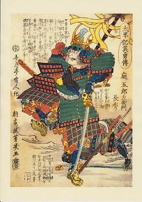Japanese Reproduction Woodblock Print  Samurai Warrior 987 on A4 Parchment Paper