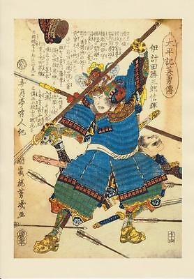 Japanese Reproduction Woodblock Print  Samurai Warrior 991 on A4 Parchment Paper