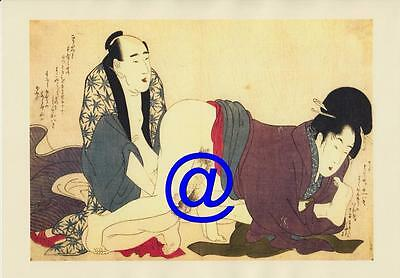 Japanese Reproduction Woodblock Print Shunga Style Erotic on A4 Parchment Paper